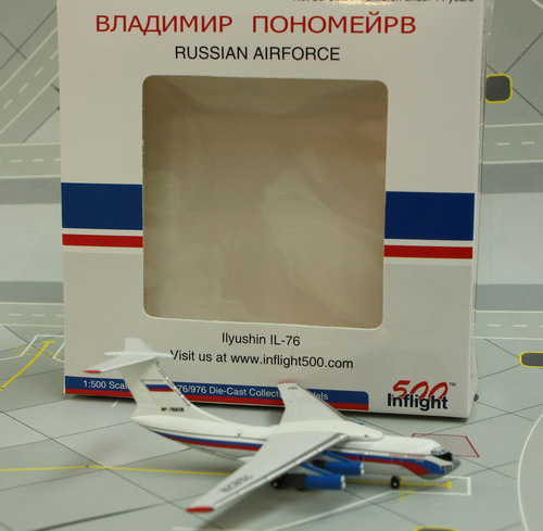 1:500 Russian Air Force IL- ...