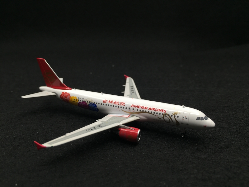 1:400 Juneyao Airlines A320