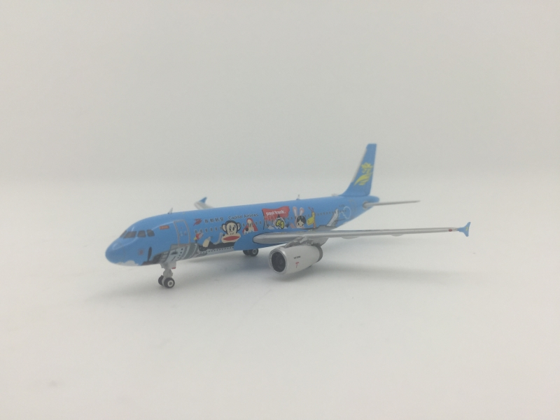 1:400 Capital Airlines A320