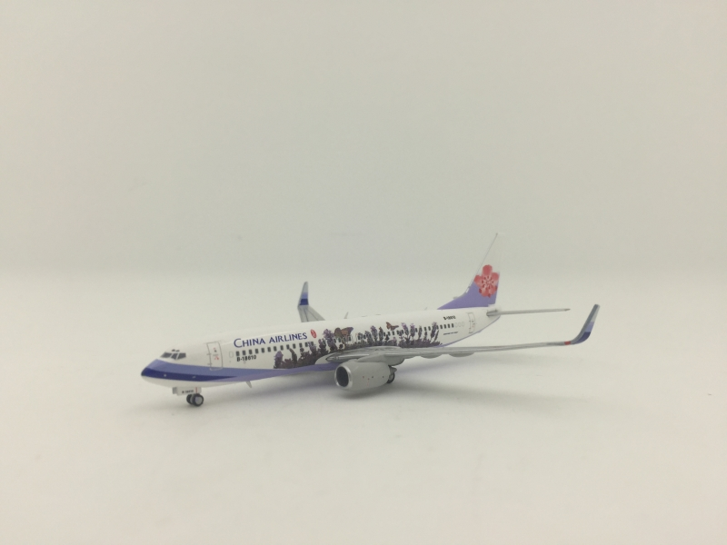 1:400 China Airlines B737-800 (Lavandual Lively)