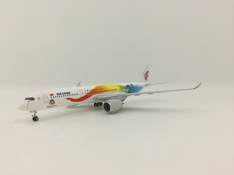 1:400 Air China A350-900 (EXPO 2019 Beijing Lively)