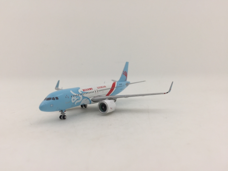 1:400 Zhejiang Loong Airlines A320neo