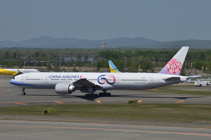 1:400 China Airlines B777-3 ...