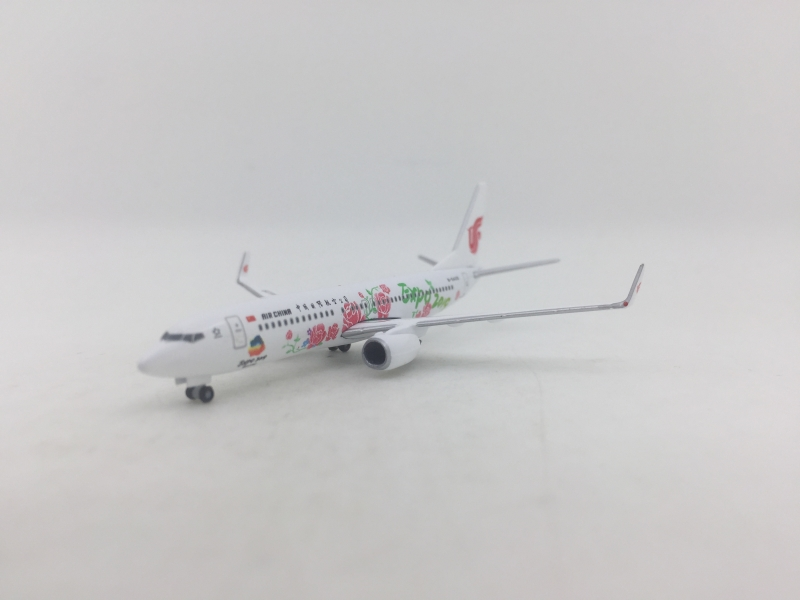 1:500 Air China B737-800 (Beijing Expo 2019 Lively)