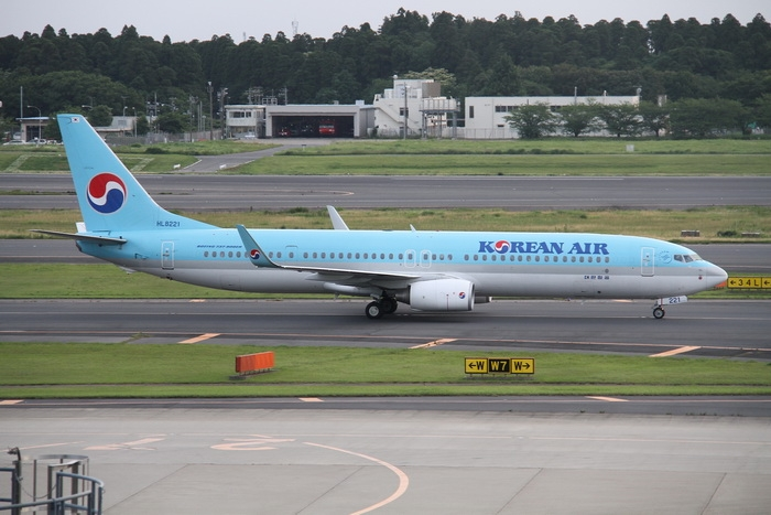 1:400 Korean Air B737-900ER
