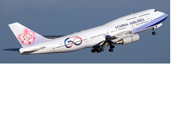 1:400 China Airlines B747-4 ...