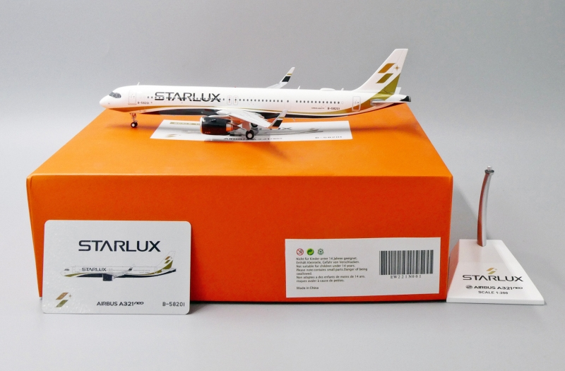 1:200 Starlux Airlines A321 ...