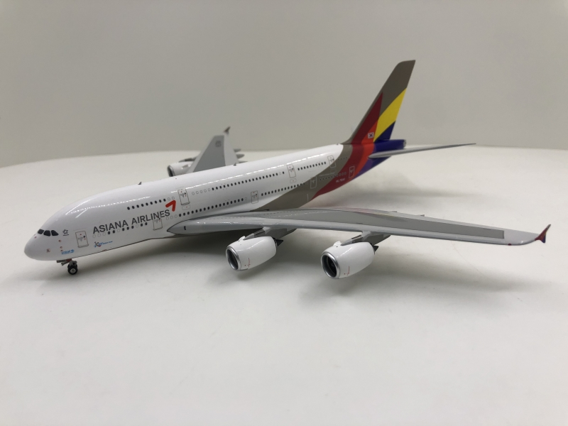 1:400 Asiana AirlinesA380
