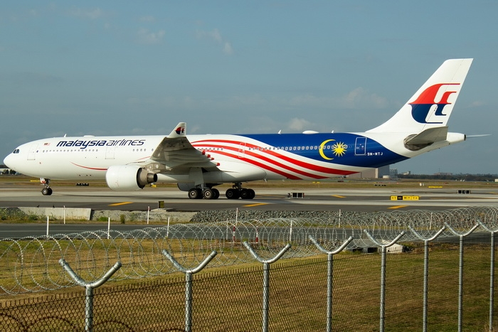 1:400 Malaysia AirlinesA330 ...