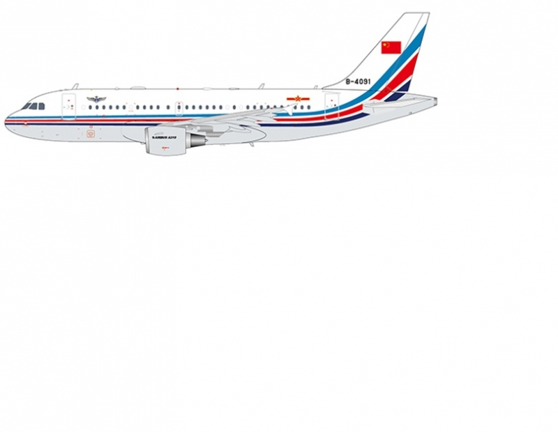 1:200 China Air Force A319  ...