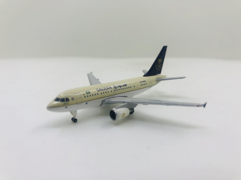 1:200 Saudia Royal Flight   ...