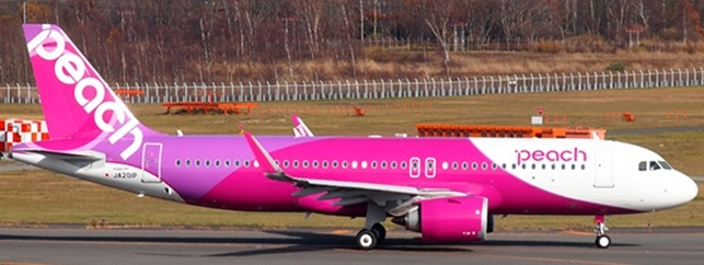 1:200 Peach Aviation A320 N ...