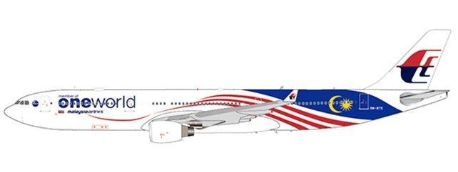 1:400 Malaysia Airlines A330-300 ( Pre Order Now - New Release Coming Soon)
