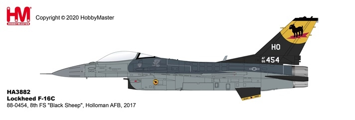 1:72 8th FS (Pre-Order Now  ...