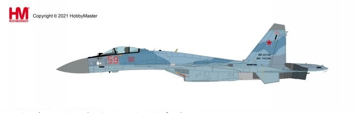 1:72 Russian Air Force Su-3 ...
