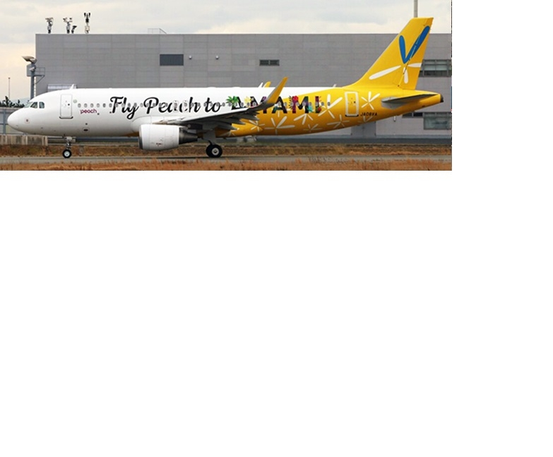 1:200 Peach Aviation A320 ( ...