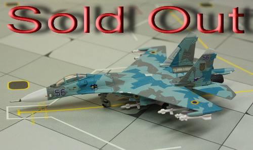 1:200 Ukraine Air Force SU- ...