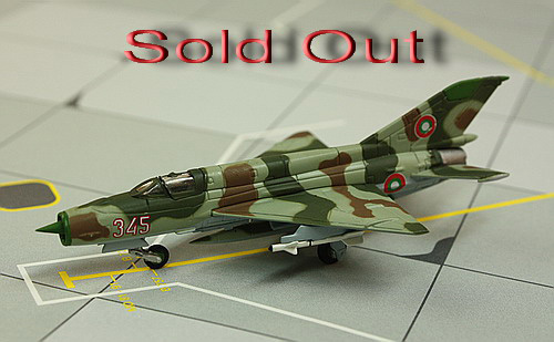 1:200 Bulgarian Air Force M ...